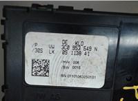 3C0953549N Блок управления (ЭБУ) Hyundai Santa Fe 2005-2012 6031042 #3