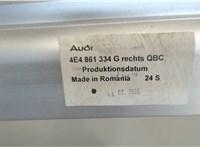 4E4861334G Шторка солнцезащитная Audi A8 (D3) 2003-2010 6034298 #3