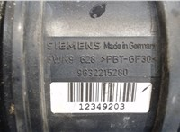 5WK9628 Измеритель потока воздуха (расходомер) Peugeot 806 6048393 #2