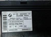 5wk49111 Блок управления (ЭБУ) BMW 6 E63 2004-2007 6054290 #2