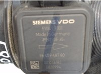 5WK97001 Измеритель потока воздуха (расходомер) Citroen C6 6055060 #2