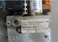 Электропривод крышки багажника (механизм) Peugeot 307 6068110 #3