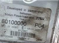 60100000 P04 Блок управления (ЭБУ) Renault Midlum 2 2005- 6073049 #3