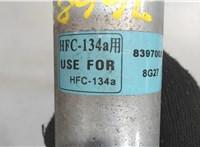 Осушитель Mazda 5 (CR) 2005-2010 6081516 #2