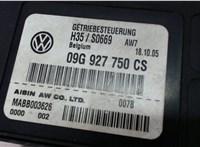 09G927750CS Блок управления (ЭБУ) Volkswagen Touran 2003-2006 6083269 #4