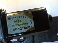 8401W2 Двигатель электролюка Citroen C8 2002-2008 2604463 #2
