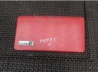 Крышка инструментального ящика DAF CF 85 2002- 6109839 #1