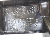 059103337B Балансировочный вал Audi A6 (C5) 1997-2004 6182654 #3
