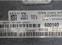 600140 Блок управления (ЭБУ) Peugeot 4007 6186089 #4