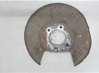 Кожух тормозного диска Ford Mondeo 4 2007-2015 6237129 #1