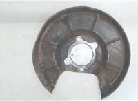 Кожух тормозного диска Ford Mondeo 4 2007-2015 6237129 #2