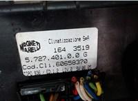 60658370 Блок управления (ЭБУ) Alfa Romeo 166 6240187 #4