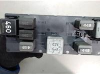 3C0937049AH Блок управления (ЭБУ) Skoda Octavia (A5) 2004-2008 6251683 #4
