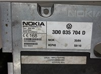 3d0035704d Блок управления (ЭБУ) Volkswagen Phaeton 2002-2010 6260881 #2