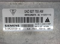0AD927755AM Блок управления (ЭБУ) Porsche Cayenne 2002-2007 6263690 #2
