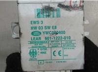 601-1222-010 Блок управления (ЭБУ) Land Rover Range Rover 3 (LM) 2002-2012 6293407 #2