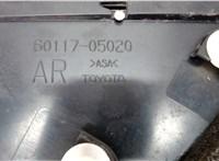 6011705020 Пластик кузовной Toyota Avensis 3 2009-2015 6307095 #3