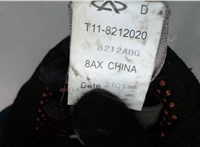 Ремень безопасности Chery Tiggo (T11) 6317635 #2