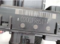 0200198511 Блок предохранителей Pontiac Vibe 1 2002-2008 6324931 #3
