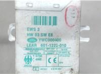 6011222010 Блок управления (ЭБУ) Land Rover Range Rover 3 (LM) 2002-2012 6339317 #2