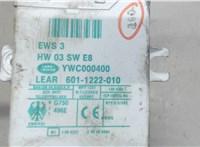 6011222010 Блок управления (ЭБУ) Land Rover Range Rover 3 (LM) 2002-2012 6339349 #2