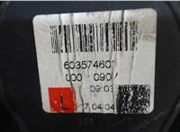 603574600 Ремень безопасности Peugeot 308 2007-2013 6377074 #2
