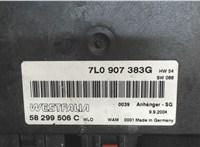 7L0907383G Блок управления (ЭБУ) Porsche Cayenne 2002-2007 6415200 #3