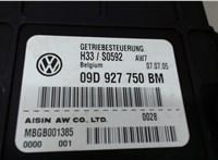09d927850bm Блок управления (ЭБУ) Volkswagen Touareg 2002-2007 6425939 #4