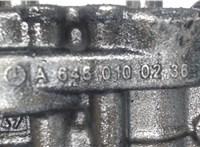 Балансировочный вал Mercedes E W211 2002-2009 6443567 #3