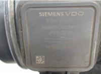 5WK97015 Измеритель потока воздуха (расходомер) Peugeot 407 6449418 #2