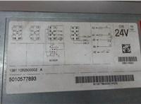 5010577893 Тахограф Renault Midlum 1 1999-2006 6455485 #4