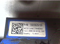 Электропроводка DAF CF 85 2002- 6462399 #2