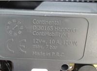 1852378 / AV61 19D629-DC Компрессор подкачки шин Ford S-Max 2006-2015 6477033 #3