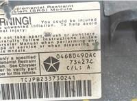 04680490AC Подушка безопасности переднего пассажира Plymouth Voyager 1996-2000 6480309 #3
