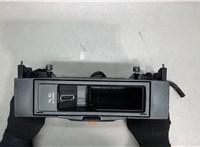 Блок мультимедиа Volkswagen Passat 7 2010-2015 6481437 #2