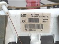 04685627 Щиток приборов (приборная панель) Plymouth Voyager 1996-2000 6482559 #3