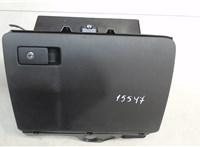 3C1857114 Бардачок (вещевой ящик) Volkswagen Passat CC 2008-2012 6486802 #1