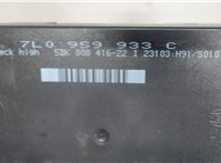 7L0959933C Блок управления (ЭБУ) Volkswagen Touareg 2002-2007 6492209 #2