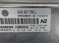 5WP22070 Блок управления (ЭБУ) Volkswagen Touareg 2002-2007 6492247 #2
