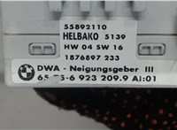 657569232099 Реле бензонасоса BMW X5 E53 2000-2007 6494691 #3
