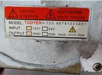 96781023451 Блок розжига Lincoln Navigator 1998-2003 6500714 #4