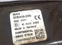 51152016301 Горный тормоз Man TGX 2012-2016 6502130 #3