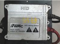 Блок розжига Audi A8 (D3) 2003-2010 6517947 #3