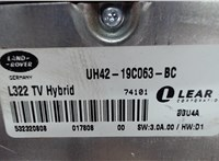 UH4219C063BC Блок мультимедиа Land Rover Range Rover 3 (LM) 2002-2012 6528341 #4