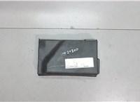 Крышка аккумулятора Skoda Fabia 2000-2007 6531475 #1