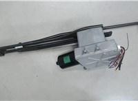 б/н Электропривод крышки багажника (механизм) Nissan Armada 2003-2007 6548848 #1