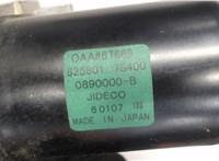 б/н Электропривод крышки багажника (механизм) Nissan Armada 2003-2007 6548848 #3