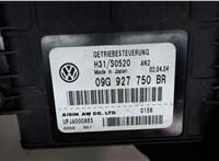 09G927750BR Блок управления (ЭБУ) Volkswagen Touran 2003-2006 6550994 #3