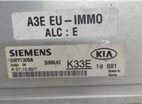 5WY1309A Блок управления (ЭБУ) KIA Rio 2000-2005 6552250 #3