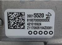 39015520, 421016924 Камера переднего вида Chevrolet Cruze 2015- 6559976 #3